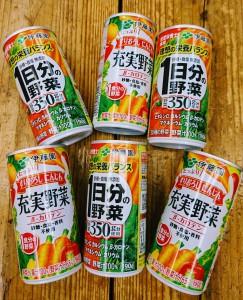 伊藤園野菜ジュース